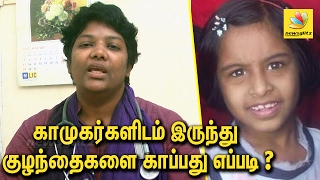 Educate Children | Dr Shalini Interview