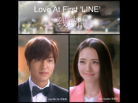 Lee Min Ho Love At First LINE - HD Full Episodes (part 1-3) with Eng/Chinese Sub #1