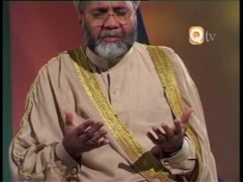 Kalam E Bahu( Abdul Rauf Rufi)by Visaal video