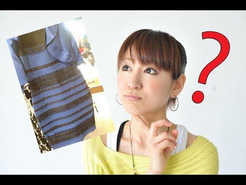 Какого цвета платье проверь глаза
