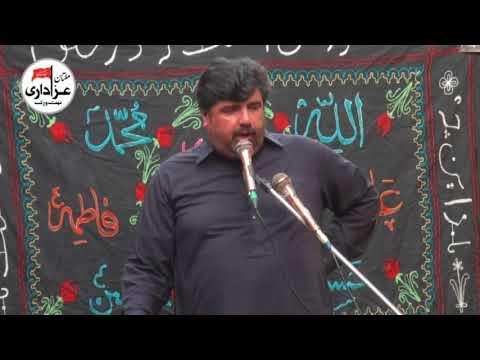 Zakir Syed Aamir Abbas Rabani | 21 Ramzan 2018 | Yadgar Masiab | Shahadat Imam Ali A.S |
