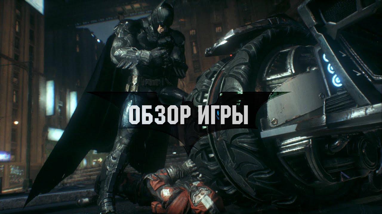 Batman arkham knight pron nsfw movies