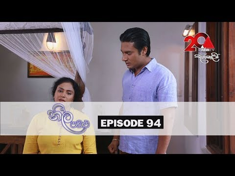 Neela Pabalu | Episode 94 | Sirasa TV 19th September 2018