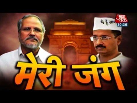 Meri Jung: Delhi L-G Writes Letter To CM Arvind Kejriwal