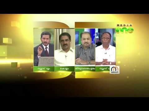 Special Edition 2, Kerala sees no respite from  solar scam, 18-06-13