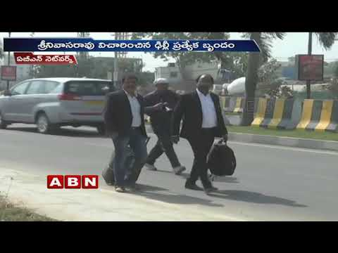 AP Govt to File Petition in High Court over NIA Investigation in Jagan Assault Case | ABN Telugu