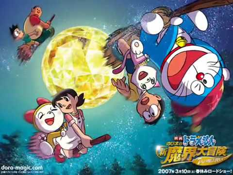 Doraemon Theme Song video