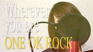 【女性が歌う】Wherever you are/ONE OK ROCK(Cover by Kobasolo & Lefty Hand Cream)