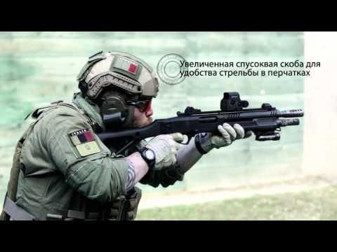 Помповое ружье Fabarm Professional STF/12