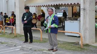 JAゆらてぃく市場が7周年感謝祭