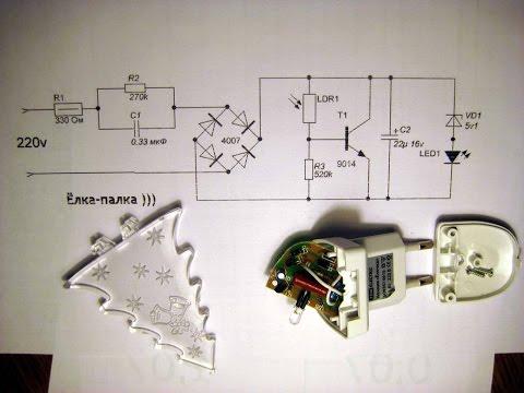 Светодиодный ночник на батарейках своими руками
