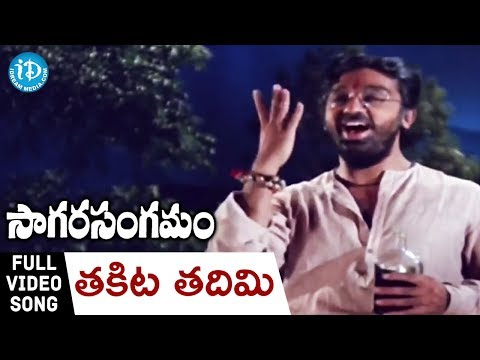 Thakita Thadhimi Song - Sagara Sangamam Movie Songs - Kamal Haasan - Jayaprada - S P Sailaja video