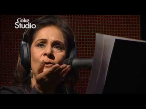 Mori Araj Suno Tina Sani Coke Studio Pakistan Season 3