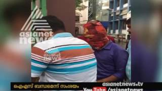 keralites arrested in kolkata has IS links says investigating agencies| FIR 10 Oct 2016