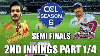 CCL6 - Telugu Warriors vs Bhojpuri Dabanggs || 2nd Innings Part 1/4