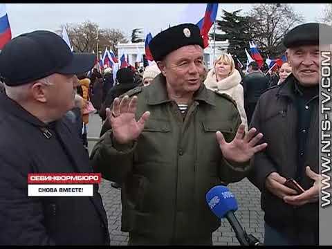 23.02.2018 12 тысяч севастопольцев снова, как в 2014 году собрались на площади Нахимова