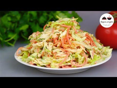 Салат ЗАСТОЛЬНЫЙ  Успей приготовить! Обалденный праздничный салат с курицей и овощами