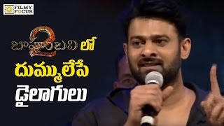 Prabhas Saying two dialogues @ Baahubali 2 Pre Release Function