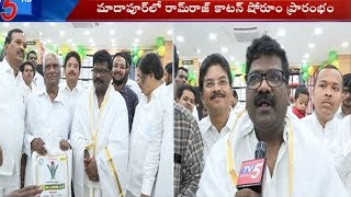 Chandra Bose Inagurates Ramraj Cotton Showroom | Madhapur