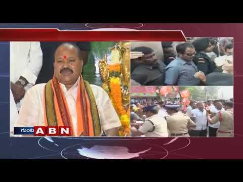 టిడిపీ లీగల్ సెల్ ఆధ్వర్యంలో కన్నా ఇంటి ముందు ధర్నా   Kanna Lakshminarayan Press Meet   ABN Telugu