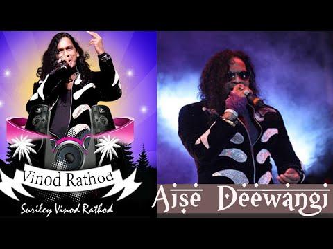 Mayur Soni - Aisi Deewangi video