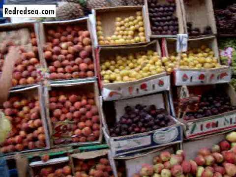 Хургада рынок