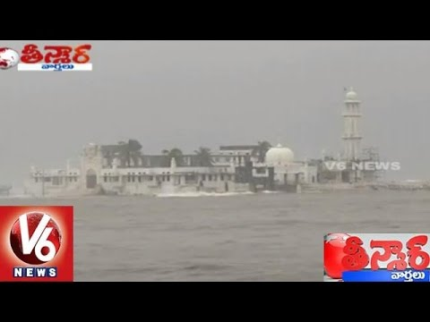 Heavy rain disrupts normal life in Mumbai - Teenmaar News (19-06-2015)