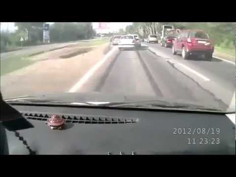 Pedestrian Decided to Cross the Highway - Youtube