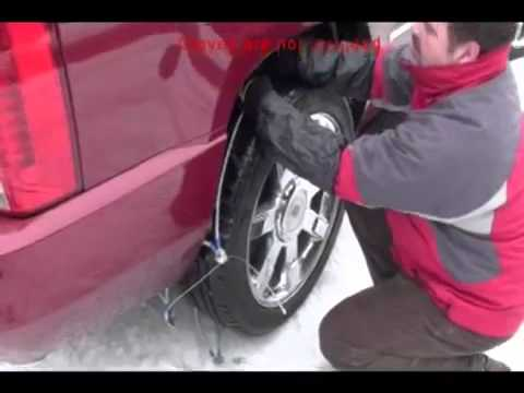 Shur Grip Z-Cable Tire Chains -- Pep Boys