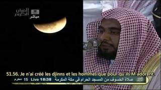 Abdullah Al-Juhany (عبد الله الجهني) : Sourates Qâf (50) et Ad-Dhâriyât (51)