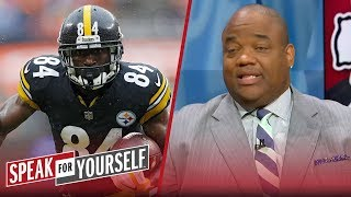 Whitlock and Wiley on Brown joking about being traded, Mahomes Wk. 2   NFL   SPEAK FOR YOURSELF
