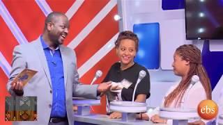 Yebetseb Chewata Season 8 Recap Part 2