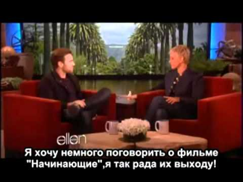 Ewan McGregor on the Ellen Degeneres Show   Part 1сабы