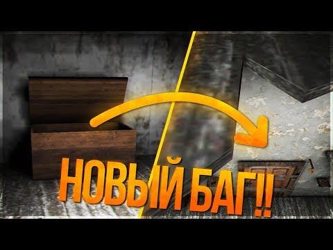НОВЫЙ БАГ НА БЕССМЕРТИЕ В ГРЕННИ! - Granny