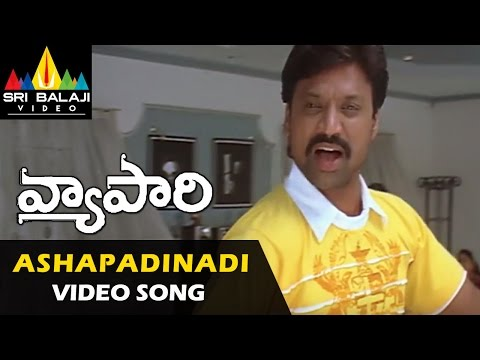Ashapadinadi Edina Video Song - Vyapari Movie (s.j Surya, Tamanna) video