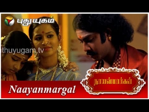 Nayanmargal – Episode 34