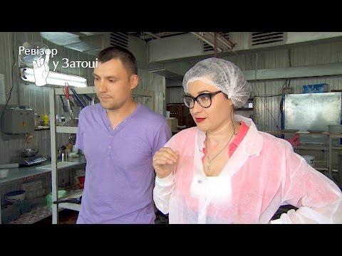 Гастропаб Веселый кролик - Ревизор в Затоке - 19.12.2016