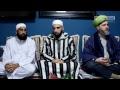 Barzanji Mawlid Full Khatam - Mawlid Fest Bradford