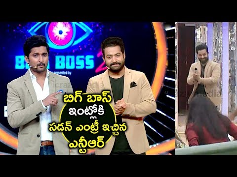 Young Tiger NTR Sudden Entry Into Bigg Boss House | Nani | NTR | Bigg Boss 2 | icrazy media