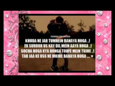 Chahat Na Hoti Kuch Bhi Na Hota - Chahat- Solo video