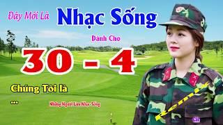 Nhạc Sống Remix Hay    Ý Nghĩa    Hào Hùng Khí Phách Dân Tộc Việt Nam