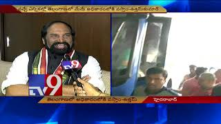 Congress will come to power in Telangana - Uttam Kumar