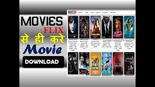 No 1 Movie Websited (MOVIES FLIX) and download Hollywood or Bollywood  movie  in HINDI
