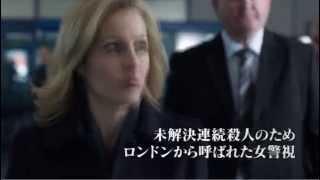 CRISIS ~完全犯罪のシナリオ シーズン1 第8話