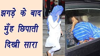Sara Ali Khan HIDING face after MAJOR FIGHT with Salon Manager | FilmiBeat