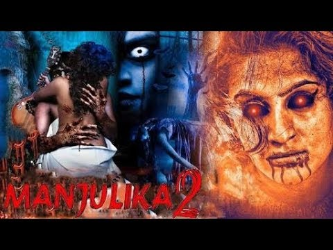 Latest South indian Movie 2018