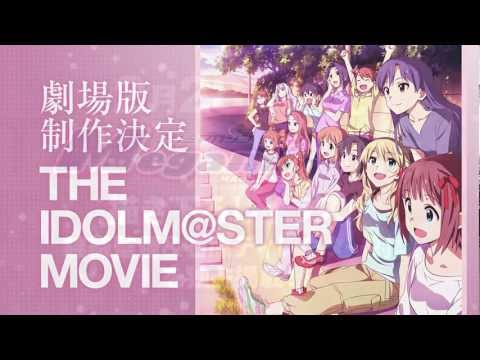 「THE IDOLM@STER MOVIE」PV