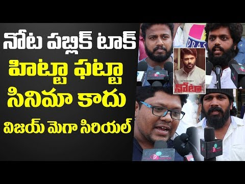NOTA Telugu Movie Public Talk ||  Nota Movie Review || Vijay Devarakonda || Friday Poster