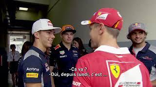Grand Prix de Malaisie 2017 : Pierre GASLY #F1 #Team4S