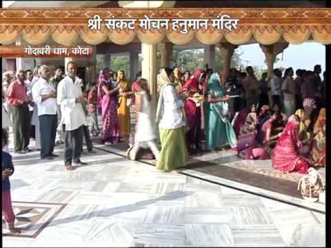Aarti Live takes you to Shree Sankat Mochan Hanuman Temple